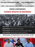 PRESS CONFERENCE : HUMAN RIGHTS IN BAHRAIN with Nabeel RAJAB