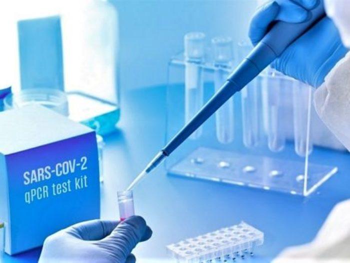 Centre de tests et de vaccinations - A partir du 18 janvier