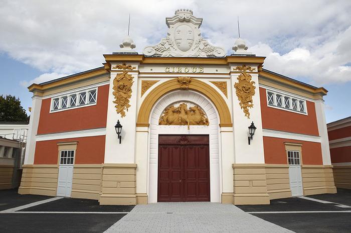Journées du patrimoine 2019 - Visite du Cirque historique, site du Centre national des arts du cirque
