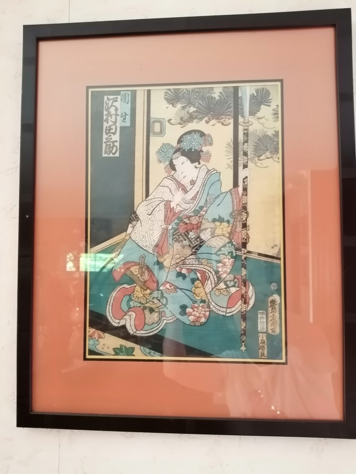 Journées du patrimoine 2020 - Visite guidée flash autour du manga et de l'inspiration artistique aux Andelys