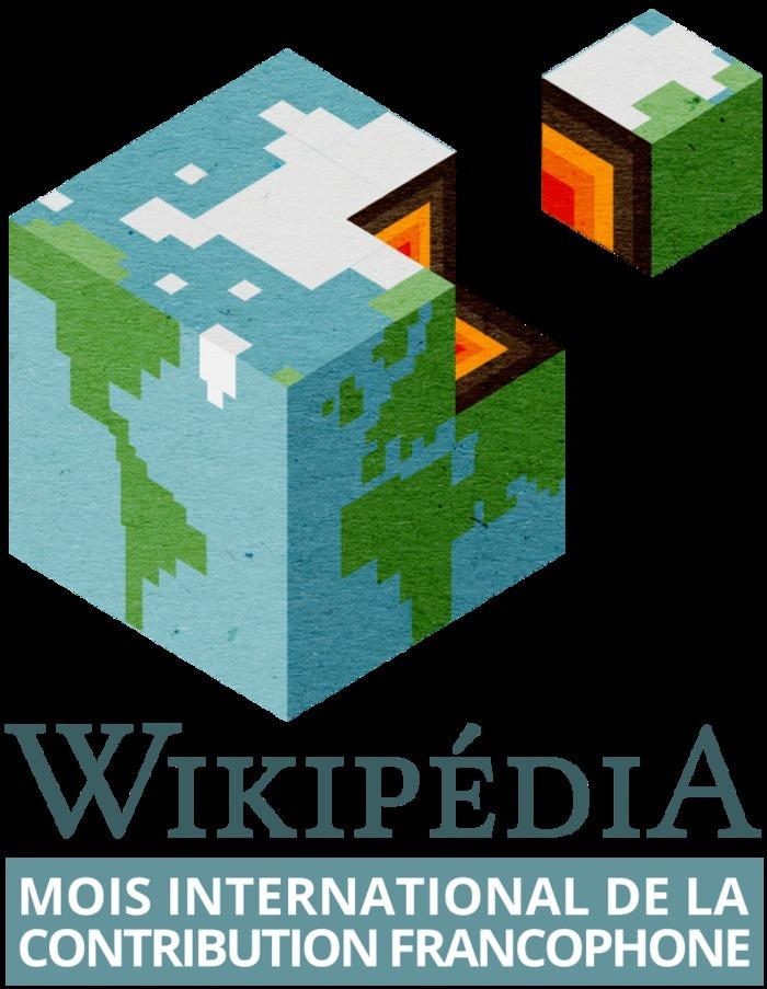Dans le cadre du Mois de la contribution francophone sur Wikipédia, un édit-a-thon sur le Patrimoine mondial en Francophonie est organisé du samedi 20 mars au mercredi 31 mars 2021.