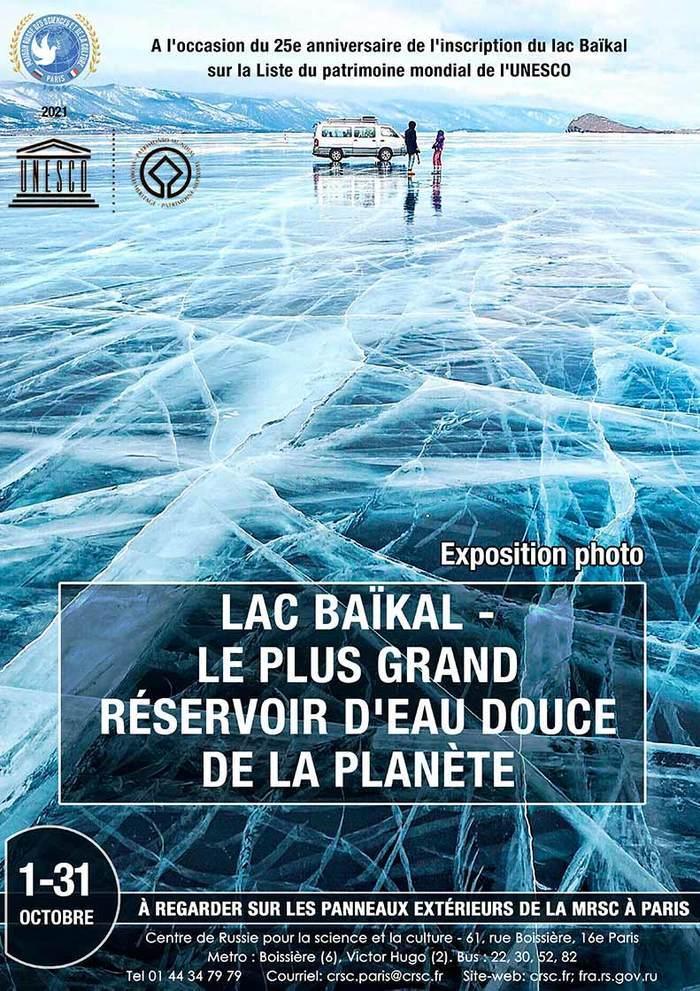 « Lac Baïkal — le plus grande réservoir d'eau douce de la planète »
