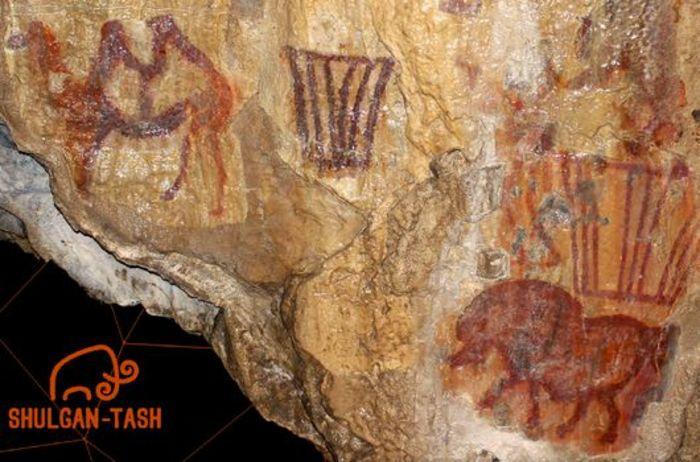Journées du patrimoine 2019 - La grotte de Shulgan-Tash : art paléolithique de l'Oural