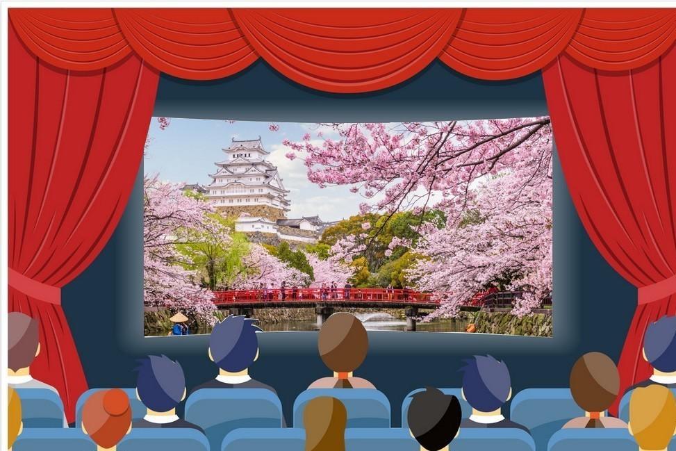 Projection d'un film d'animation japonais à voir en famille