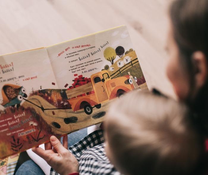 Lectures avec la PMI (Protection maternelle et infantile)