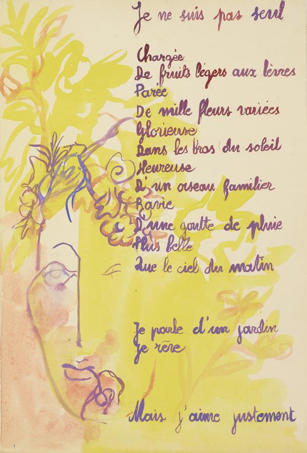 Nuit des musées 2019 -Triporteur poétique