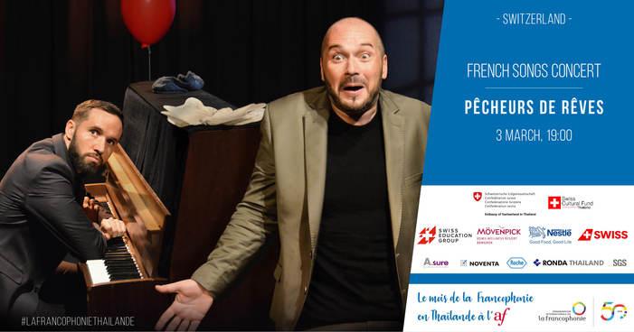 Concert de chansons françaises suivi d'un cocktail