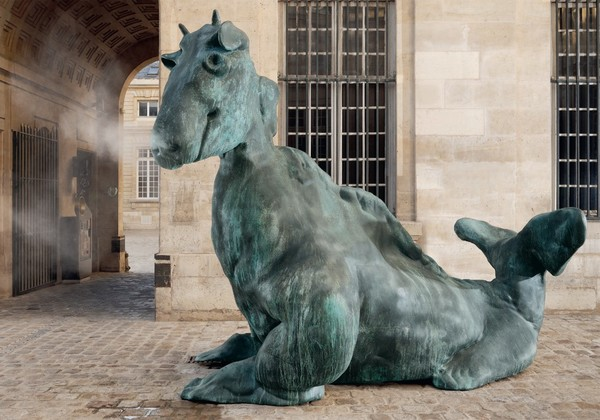 Nuit des musées 2019 -Le 11 Conti - Monnaie de Paris en fanfare !