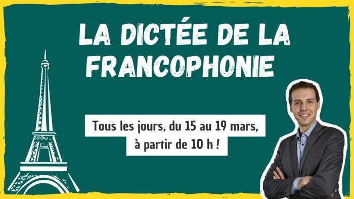 Tous les jours, une nouvelle dictée 100 % en ligne (écoute, saisie au clavier, correction automatique), ludique et humoristique composée par Guillaume Terrien, champion de France d'orthographe