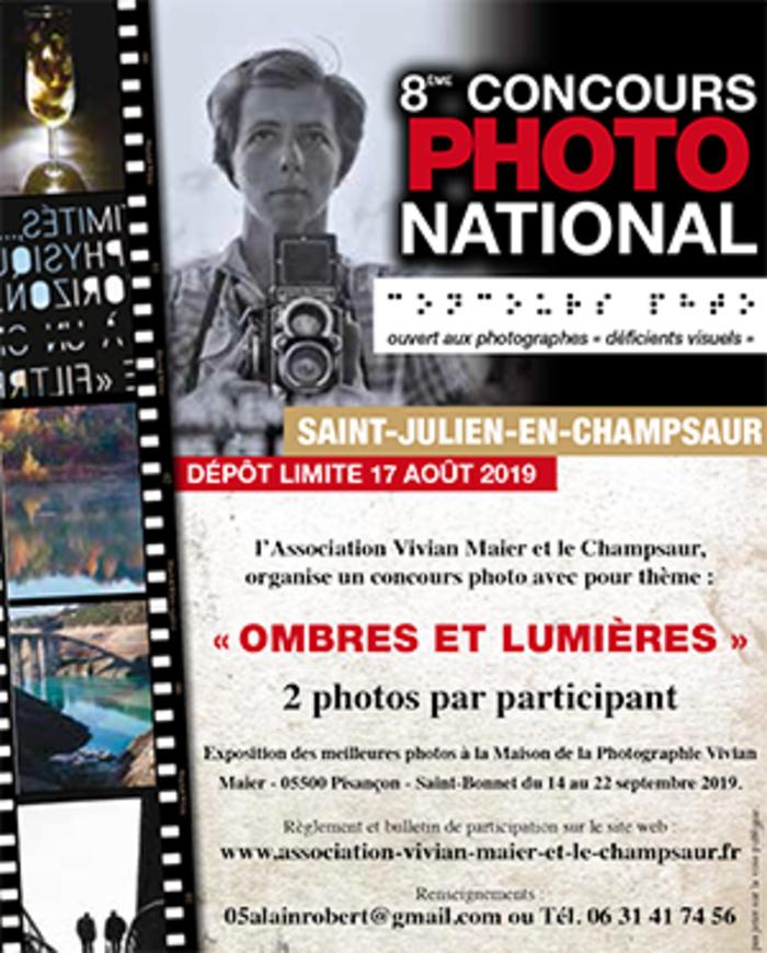 Journées du patrimoine 2019 - Concours national de photographie - Vivian Maier
