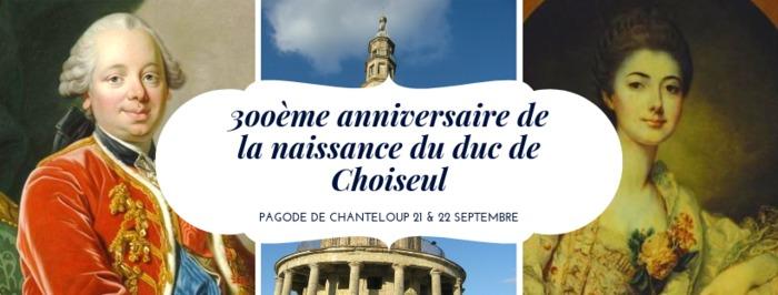 Journées du patrimoine 2019 - Musique à la Pagode de Chanteloup !
