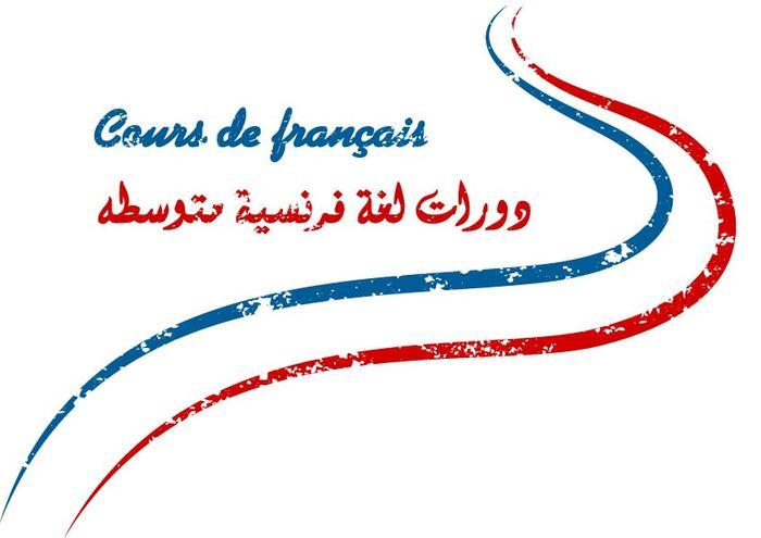 cours de français A2.2