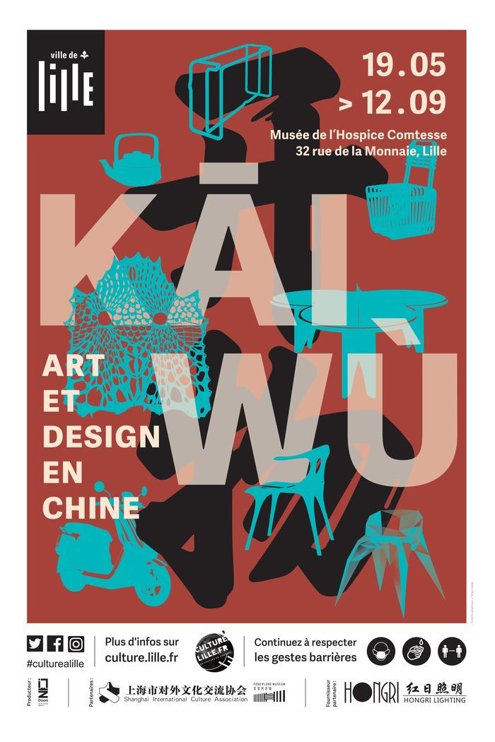 KĀIWÙ, art et design en Chine