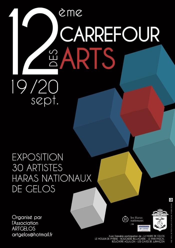 Journées du patrimoine 2020 - Exposition d'artistes dans le lieu magnifique du haras de Gelos. Ils investissent une écurie classée située dans un parc arboré de 12 ha !