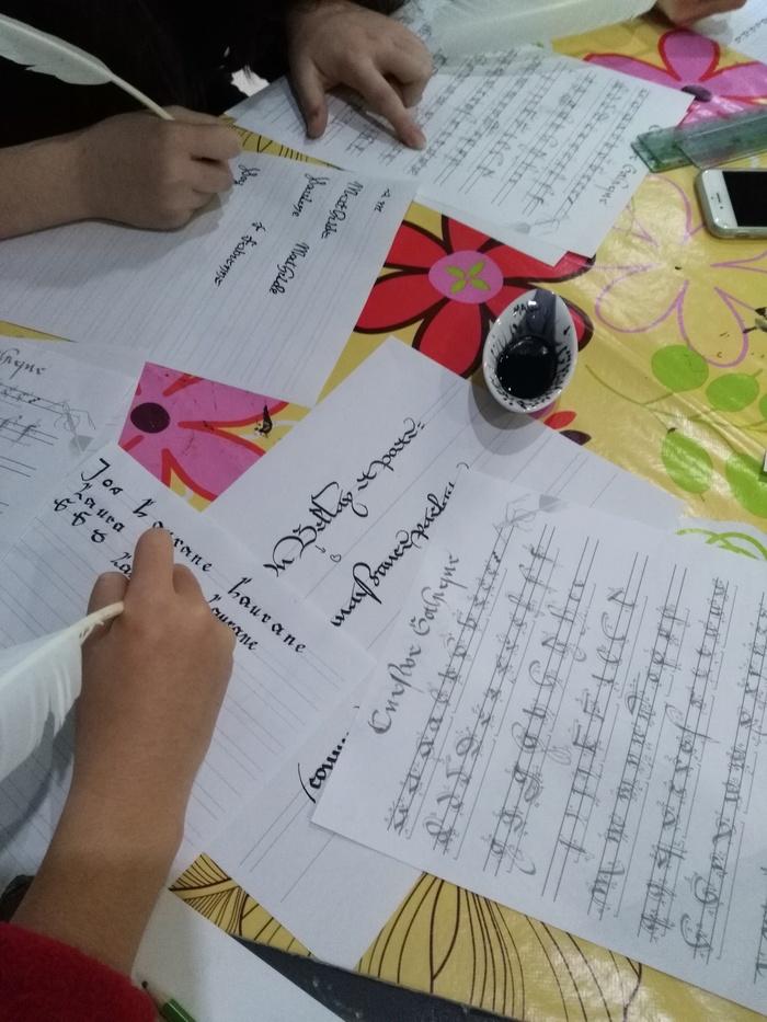 Journées du patrimoine 2020 - Initiation à la calligraphie