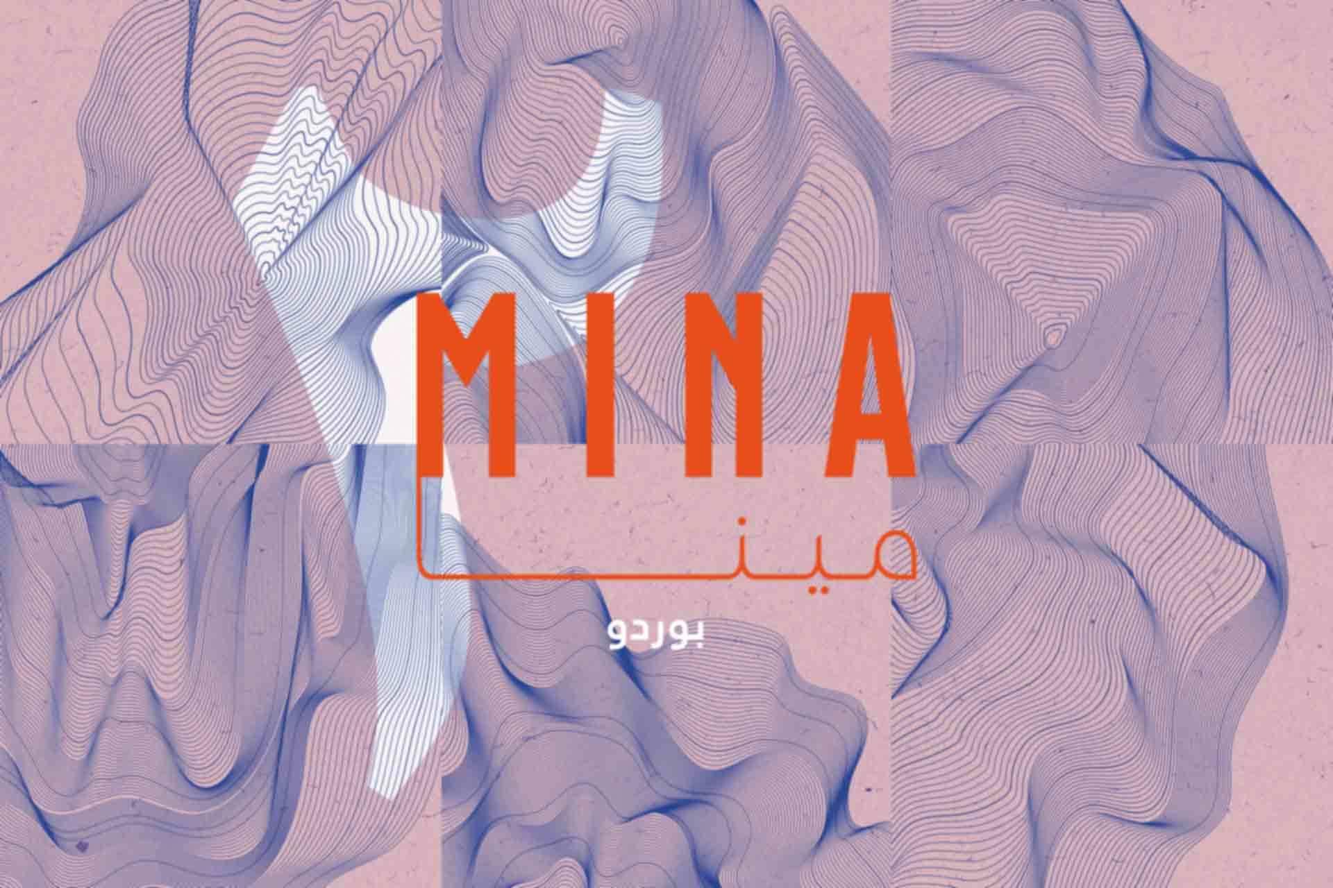 MINA : Port d'escales artistiques (Reporté)