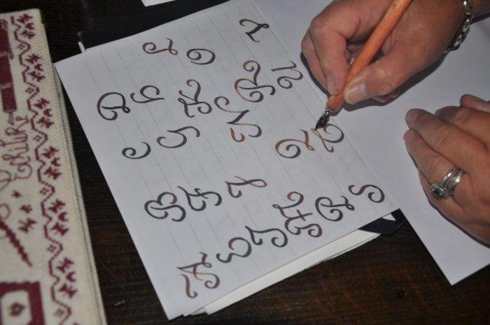 Journées du patrimoine 2020 - calligraphie