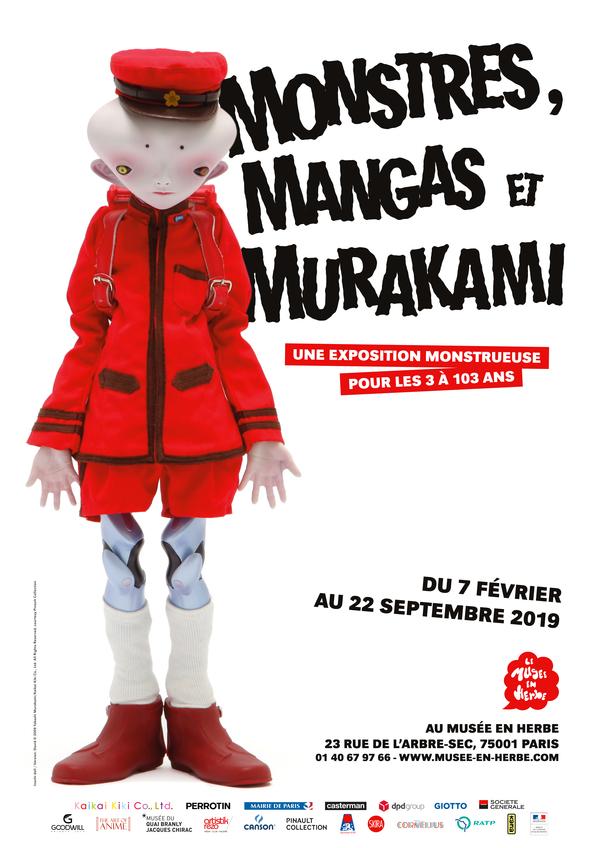 Nuit des musées 2019 -Visite animée pour les enfants de 5 à 12 ans de l'exposition