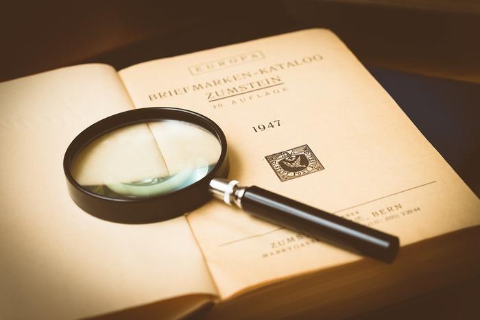 Journées du patrimoine 2020 - En quête d'archives !