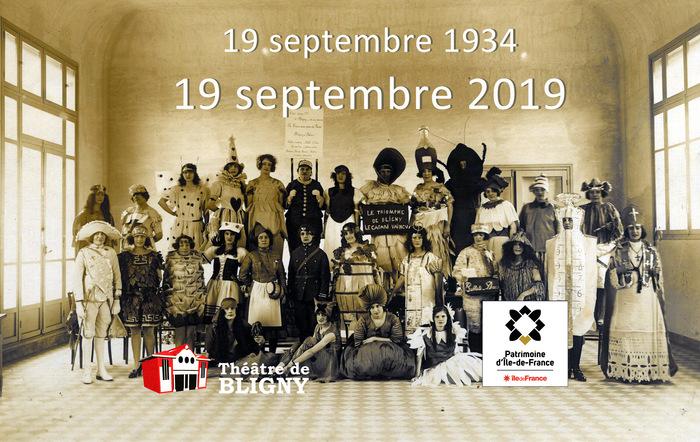 Journées du patrimoine 2020 - Le théâtre de Bligny célèbre ses 86 ans de folle vie artistique et culturelle sur la colline de Bligny dans l'Essonne rurale....