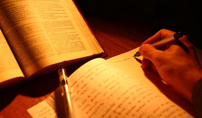 Approfondir la Bible: Lire la Bible avec les Pères de l'Eglise. Avec Frère Marie-Alexandre.