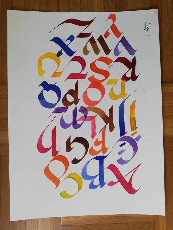 Journées du patrimoine 2020 - Calligraphie et littérature