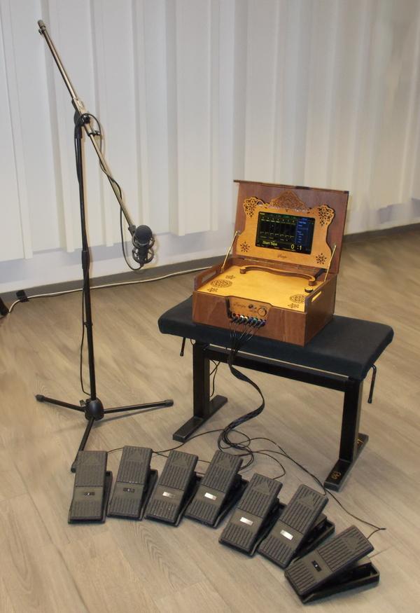 Nuit des musées 2019 -Sampo, la boîte à musique numérique
