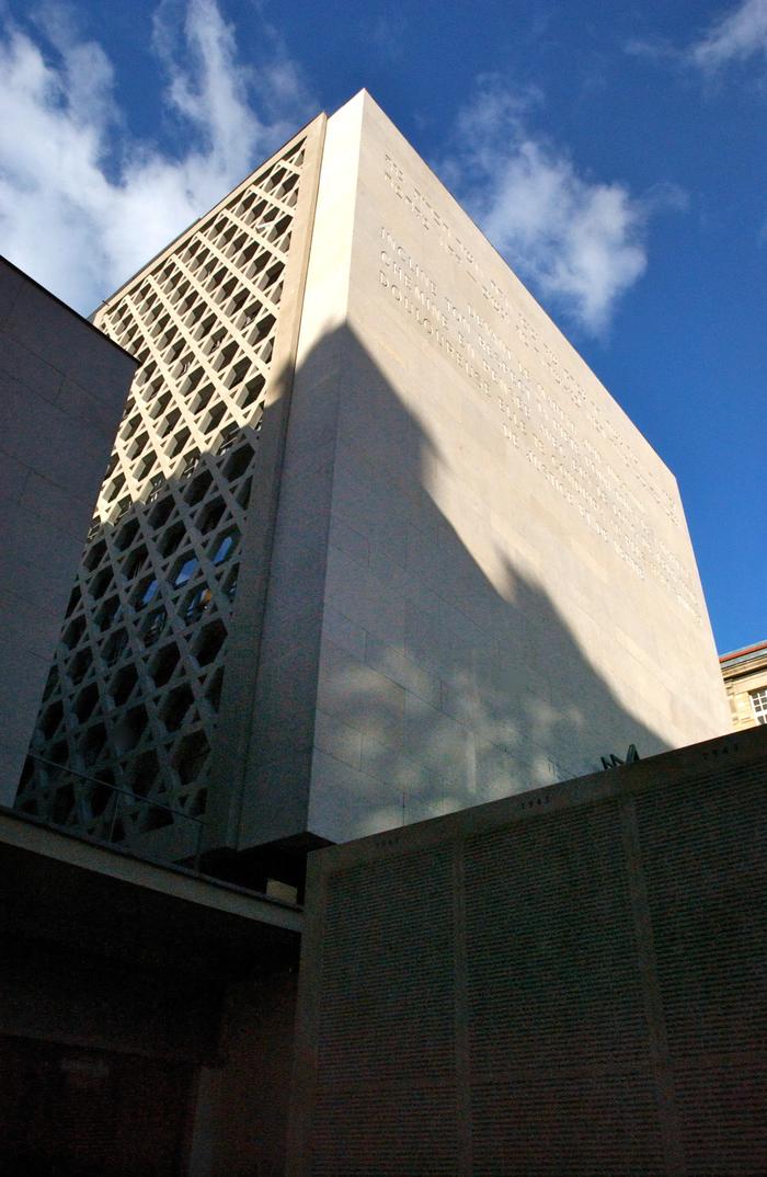 Journées du patrimoine 2019 - Visite guidée du Mémorial de la Shoah