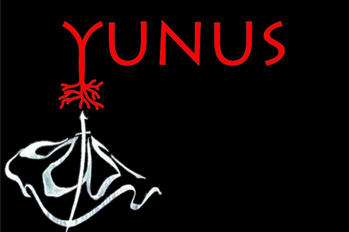 Nuit des musées 2019 -Yunus, Installation plastique de Jean-Michel Vermersch