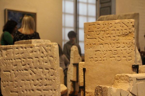 Nuit des musées 2019 -Une collection d'art et d'histoire du Judaïsme