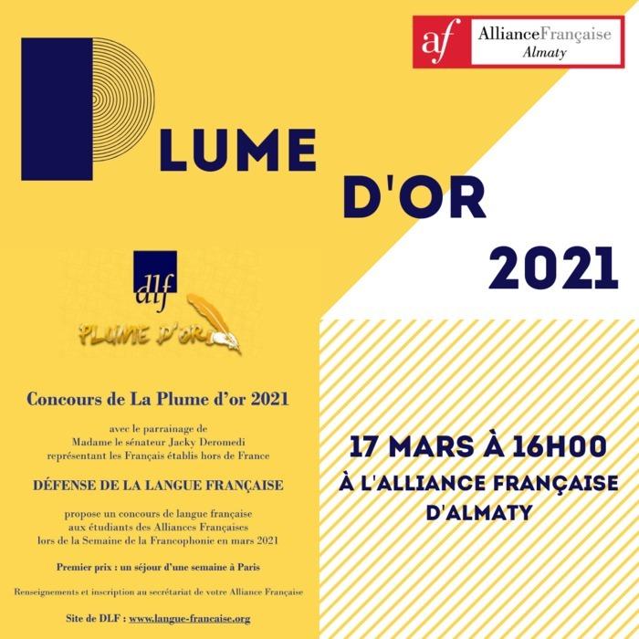 La nouvelle édition du concours 'La Plume d'or' 2021
