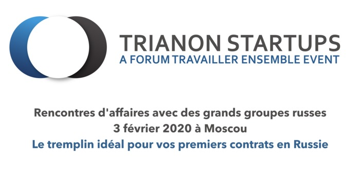 Forum Trianon Startups - Inscription jusqu'au 15 décembre