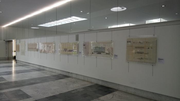 Journées du patrimoine 2019 - Présentation des dessins d'architecture du fonds Chauliat