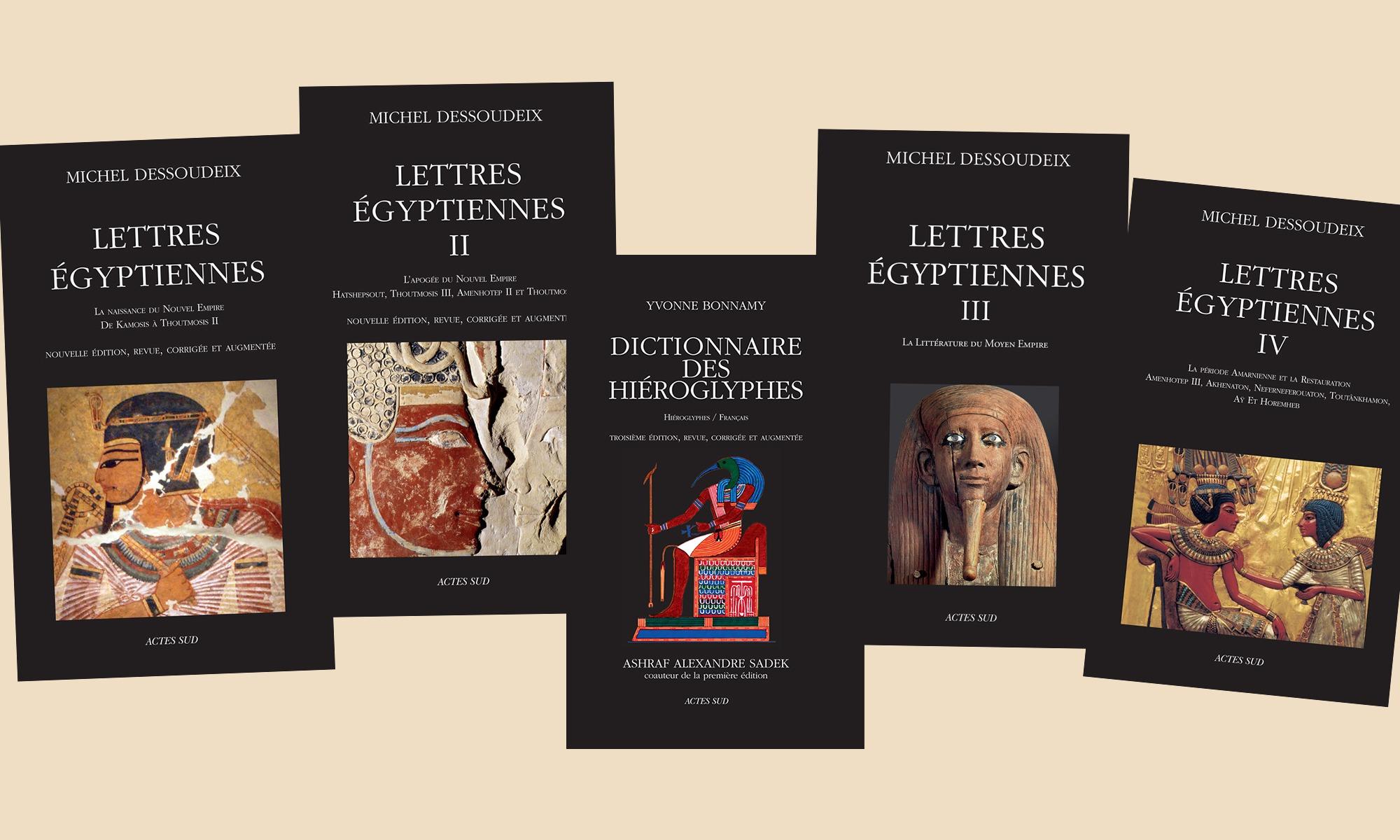 Aude Gros de Beler, éditrice, autrice, égyptologue, présente la collection noire d'Actes Sud et ses nouveautés.