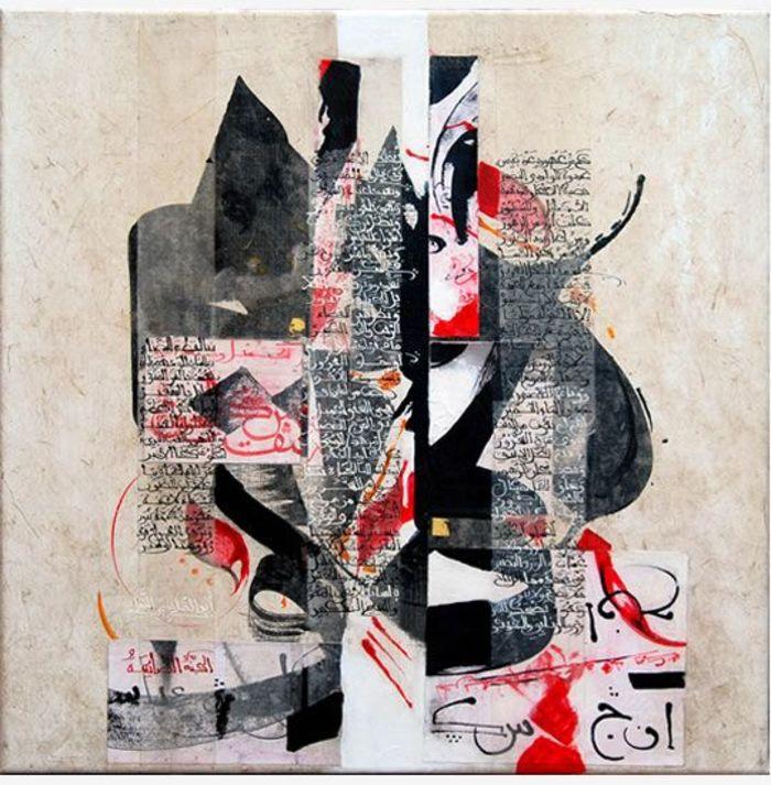 Journées du patrimoine 2019 - Atelier calligraphie