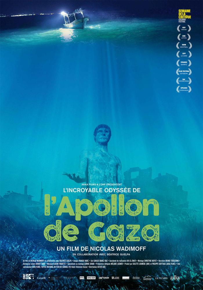 Journées du patrimoine 2020 - Projection du film