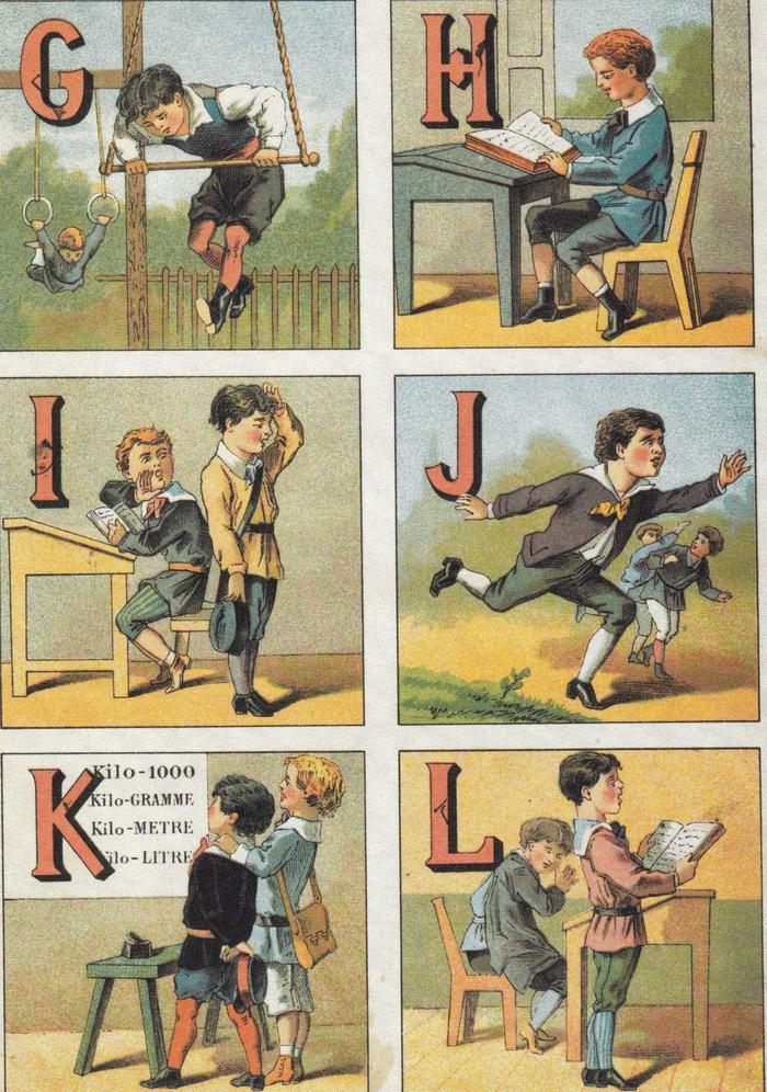 Journées du patrimoine 2019 - À la découverte des jeux et jouets anciens