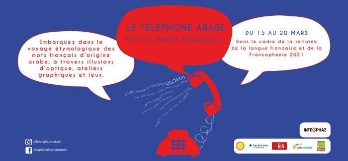 Une semaine d'art, d'écriture et de jeux autour des mots français d'étymologie arabe.