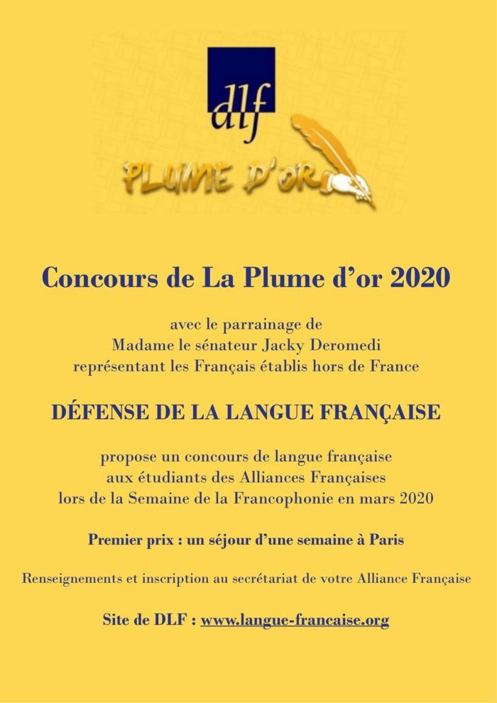 Concours de Français pour les étudiants de l'Alliance française de Carthagène des Indes
