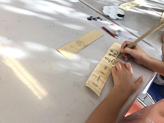Journées du patrimoine 2020 - Les ateliers instantanés enfants «Avant la lettre, les hiéroglyphes»