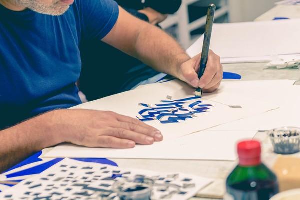 Nuit des musées 2019 -Démonstration de calligraphie hébraïque