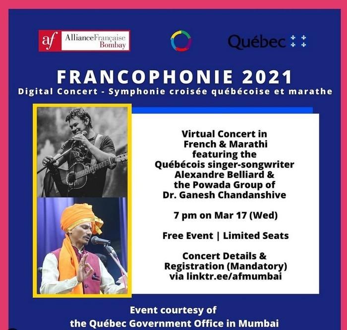 Fête de la Francophonie à Mumbai
