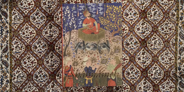 Histoire et géo-poétique d'un « roman national » iranien. Emmanuel Zareie vient présenter et lire une sélection d'extraits du Livre des rois. Suivi d'un buffet oriental, à l'occasion de Norouz.