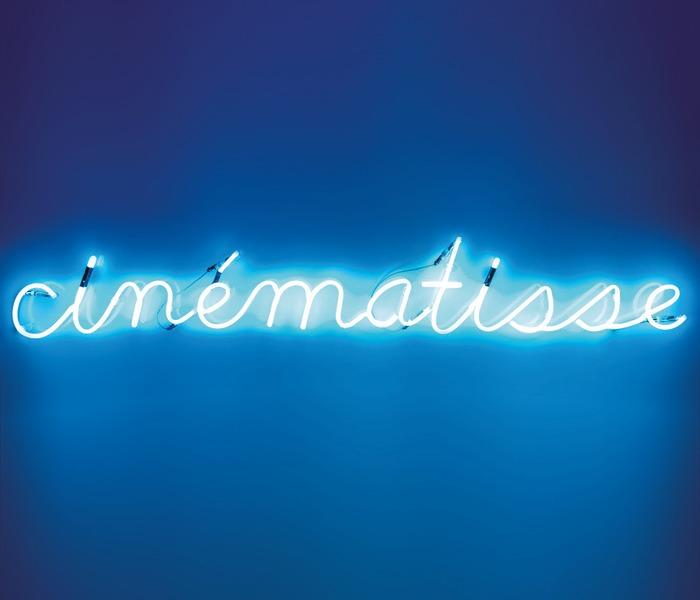 Journées du patrimoine 2019 - Visite commentée de l'exposition CINÉMATISSE