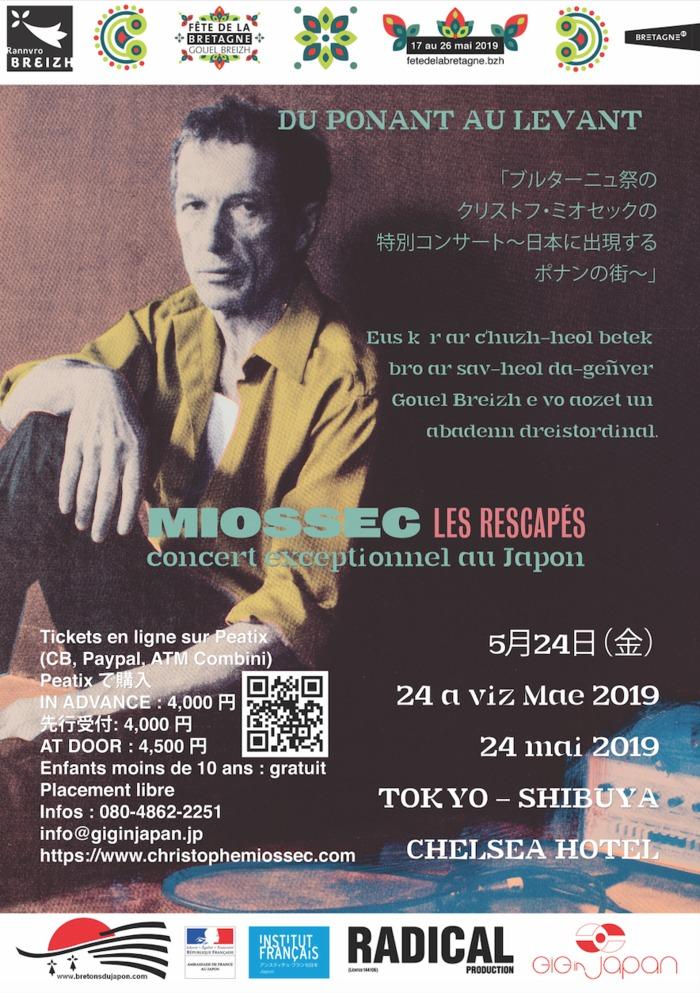 Fête de la Bretagne/Gouel Breizh en mai 2019 à Tokyo