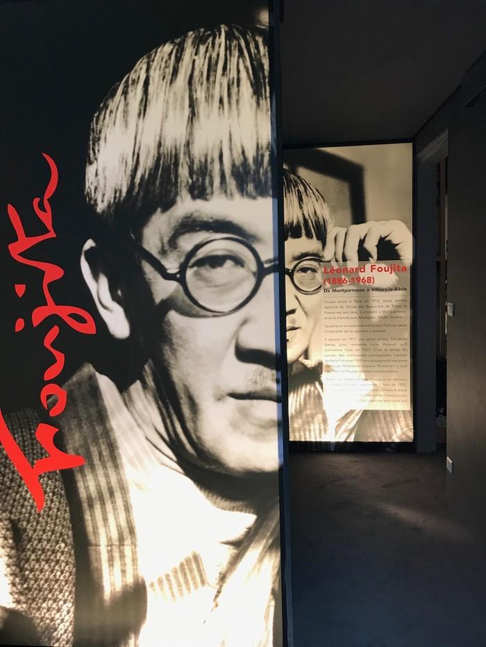 Journées du patrimoine 2020 - Exposition sur la vie et l'oeuvre de Foujita
