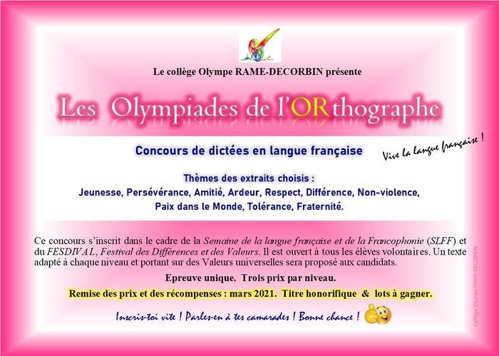 Concours d'orthographe en langue française