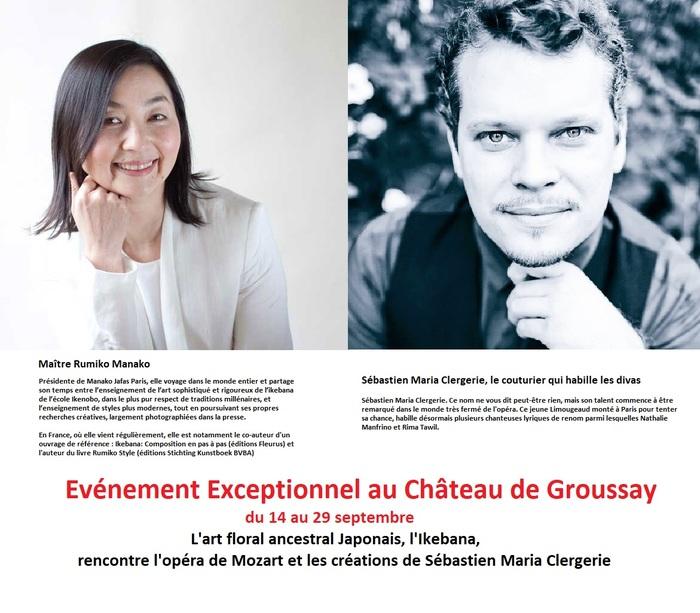 Journées du patrimoine 2019 - Le château de Groussay accueille les créations de Sébastien Maria-Clergerie et ses créations de La flûte enchantée de l'opéra de Mozart.