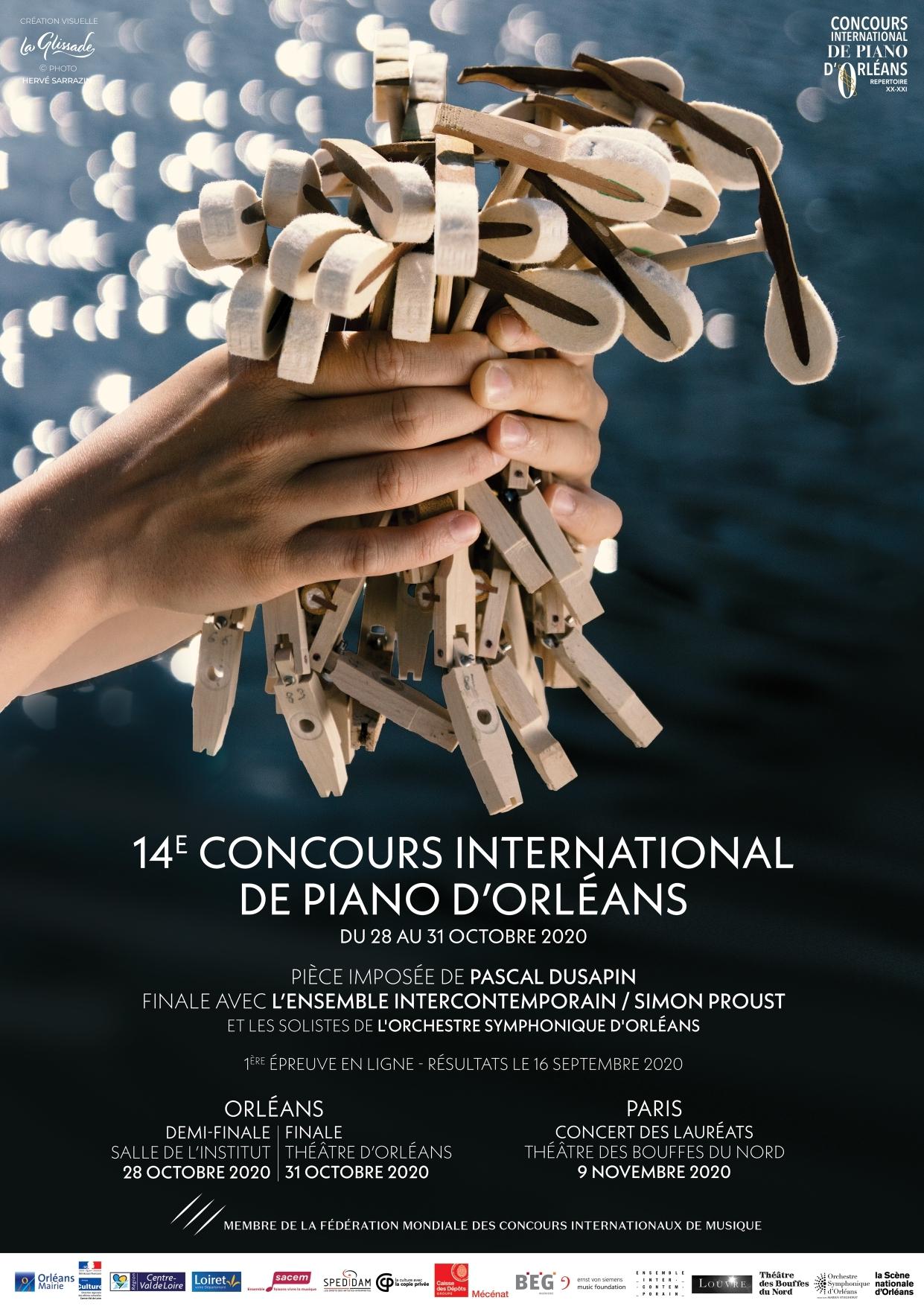 14e Concours international de piano d'Orléans 2020
