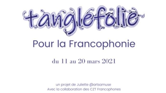 """Le premier défi en français, basé sur la Méthode Zentangle® et """"Dis-moi dix mots"""""""